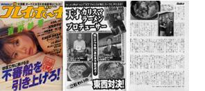 magazine_playboy